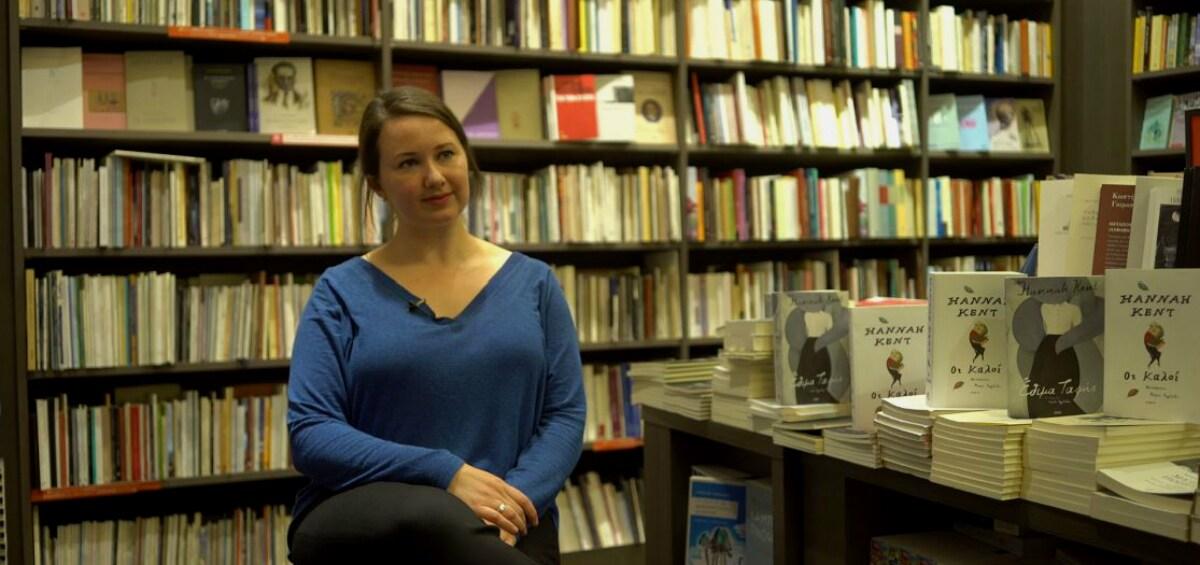 H Hannah Kent στο Public: Όσα έγιναν σε Αθήνα και Θεσσαλονίκη
