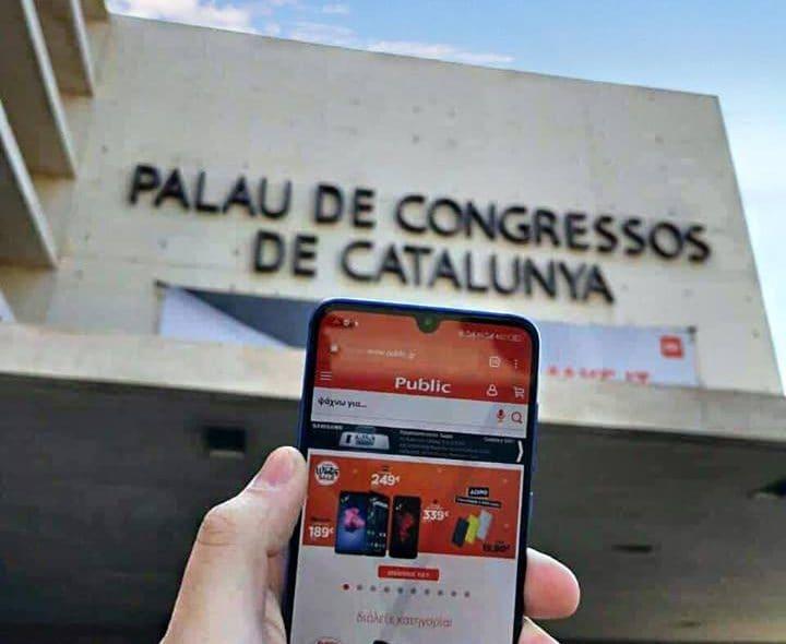 MWC 2019 Day 1: Οι συσκευές που άνοιξαν την αυλαία την Κυριακή