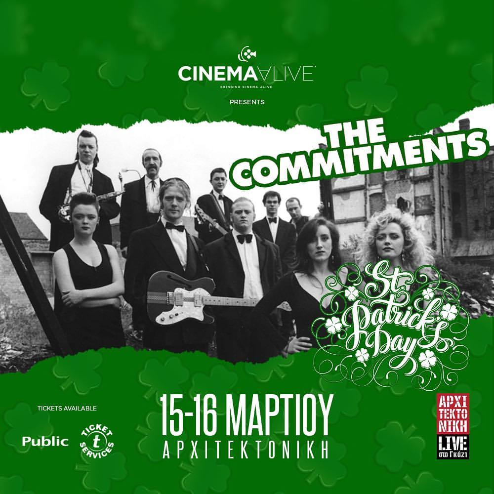 The Commitments στο Cinema Alive - Κερδίστε διπλές προσκλήσεις