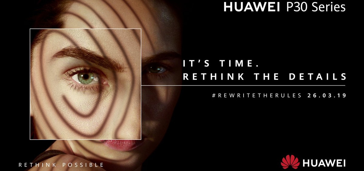 Huawei P30 Series: όσα θα δούμε στο Παρίσι!
