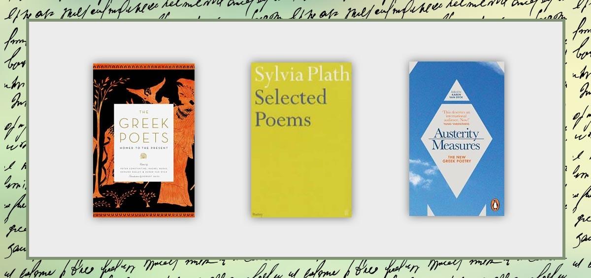 Παγκόσμια Ημέρα Ποίησης: γιορτάζουμε με στίχους