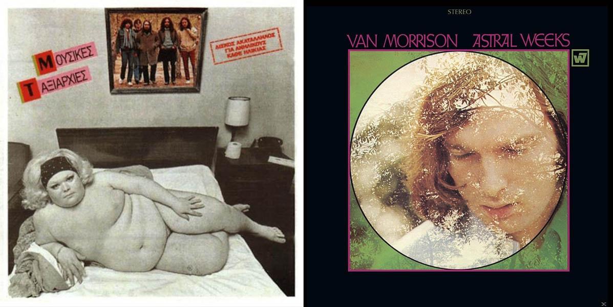 Αυστηρά για vinyl lovers: 4 επικοί δίσκοι σε τιμή-έκπληξη!