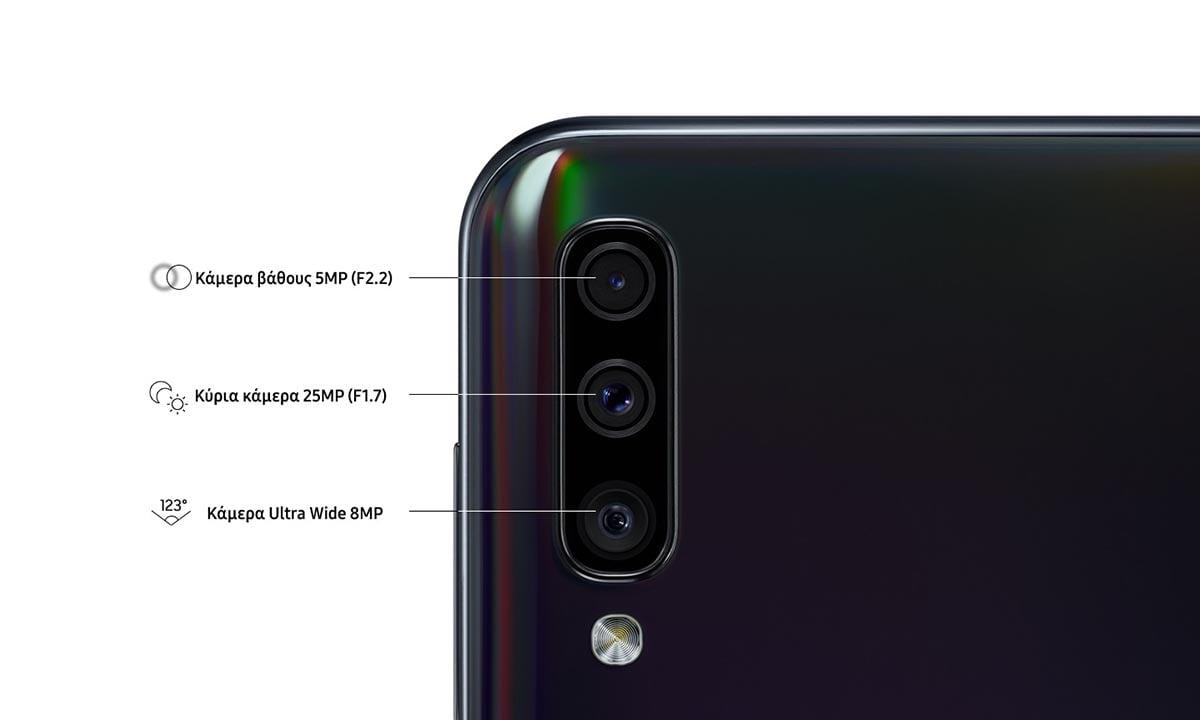 Samsung Galaxy A50: έφτασε και συναρπάζει!