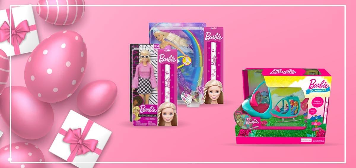 Μοναδικές λαμπάδες Barbie για μοναδικά βαφτιστήρια!