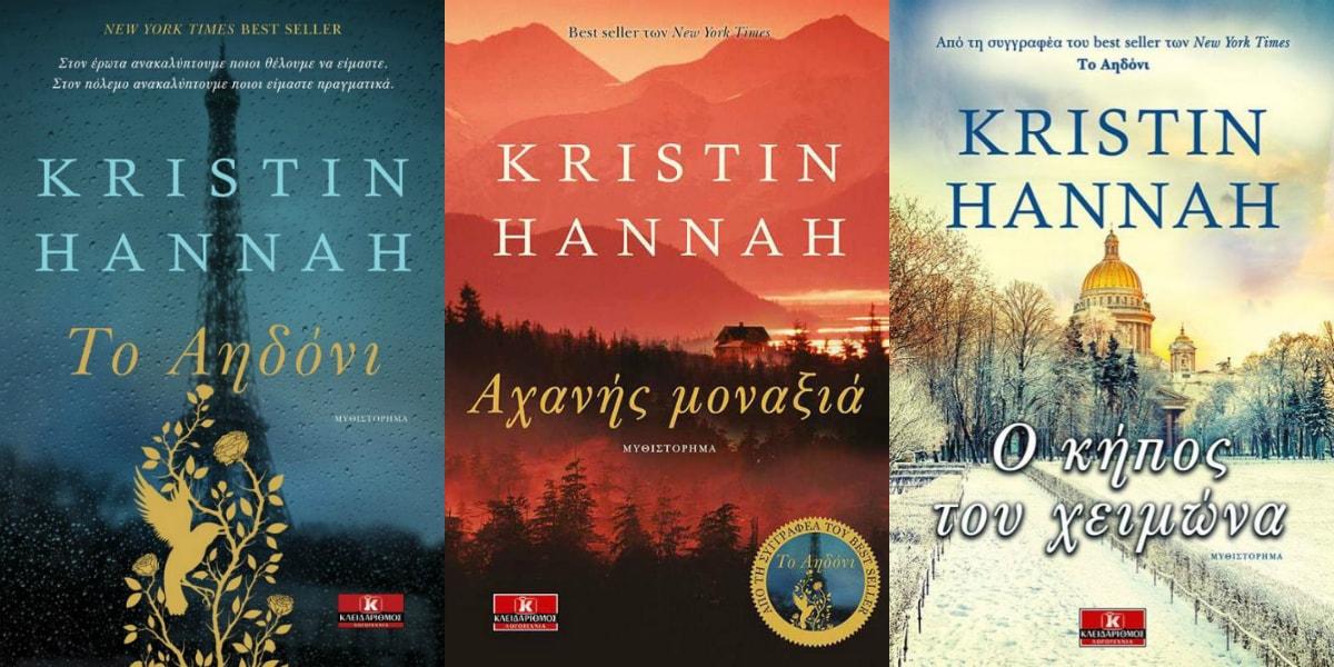 Ξένοι συγγραφείς έρχονται στo Public τον Μάιο