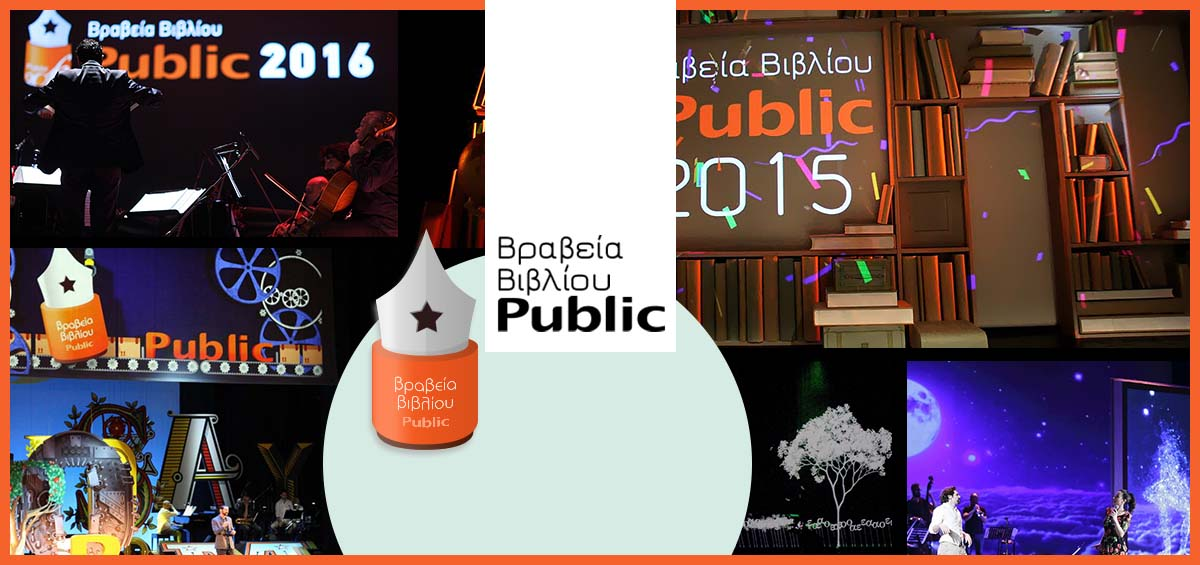 Public Book Awards 2019: The final countdown!