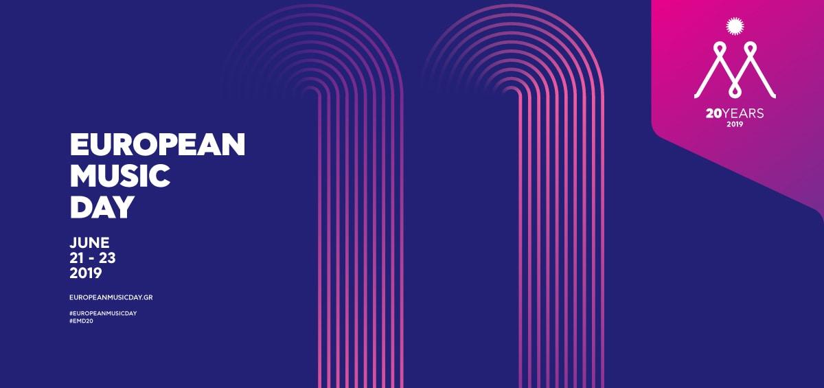 Ευρωπαϊκή Ημέρα Μουσικής: Στον ρυθμό της με κορυφαίες προσφορές!