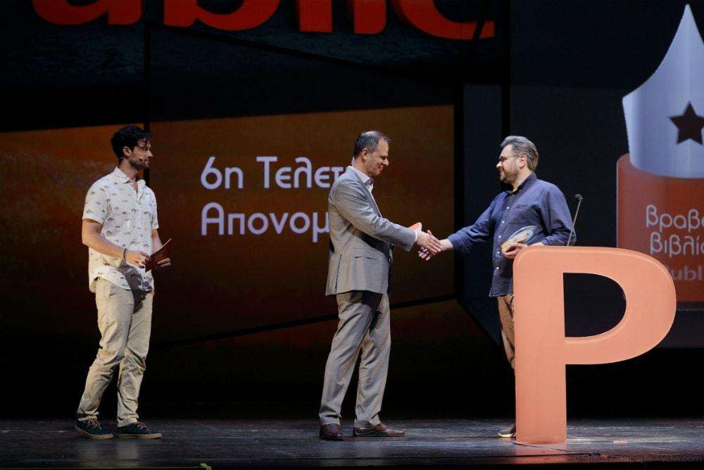 Public Book Awards 2019: Οι μεγάλοι νικητές!
