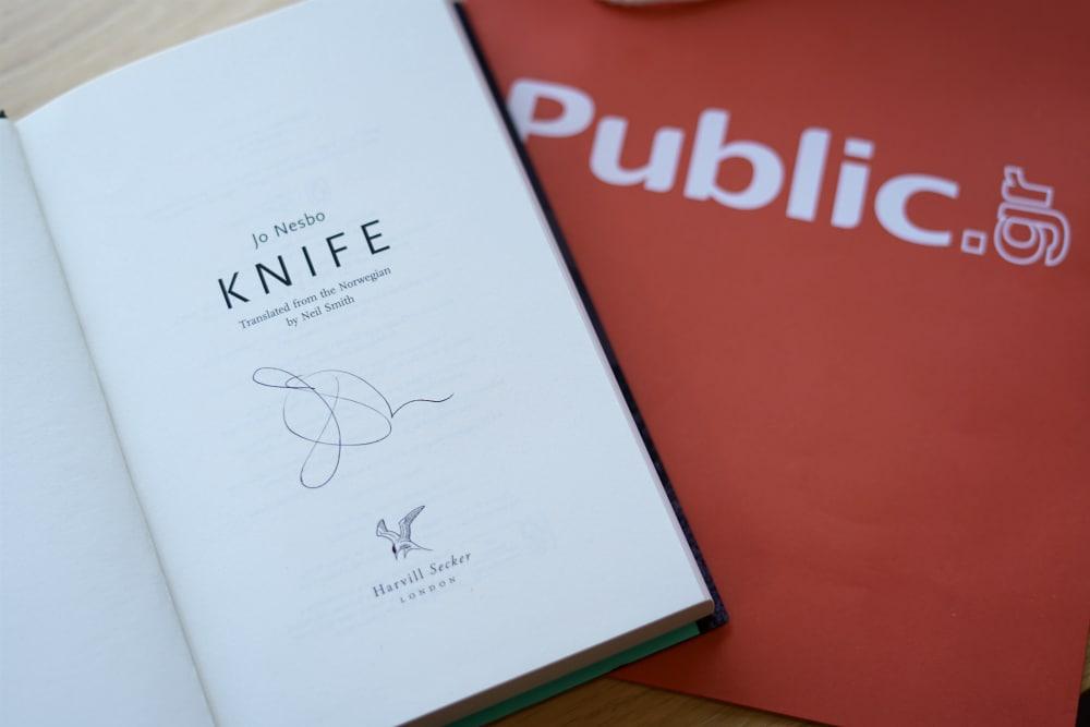 Knife: Κερδίστε τρία αντίτυπα με την υπογραφή του Jo Nesbo!